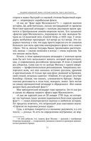 Мифы о русском пьянстве, лени и жестокости — фото, картинка — 9