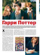 Намедни. Наша эра. 2001-2005 — фото, картинка — 7