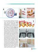 Сантехника. Готовые решения для вашего дома — фото, картинка — 7