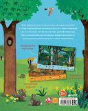 Найди и покажи животных в лесу — фото, картинка — 3