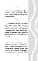 Фаина Раневская. Афоризмы — фото, картинка — 7