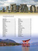 100 мест, где исполняются желания — фото, картинка — 2