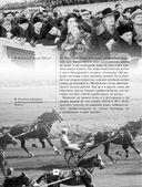 Фаина Раневская. 24 часа в послевоенной Москве — фото, картинка — 13