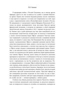 О войне — фото, картинка — 11