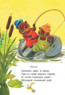 Разноцветные страницы — фото, картинка — 11