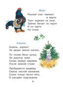Разноцветные страницы — фото, картинка — 6