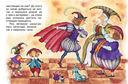 Принцесса на горошине — фото, картинка — 2
