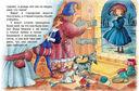 Принцесса на горошине — фото, картинка — 3