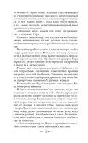 Стеклянная республика — фото, картинка — 11