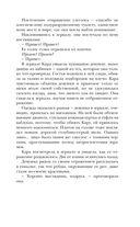 Стеклянная республика — фото, картинка — 12