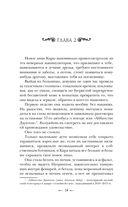 Стеклянная республика — фото, картинка — 13