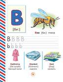 Английский язык для детей — фото, картинка — 11