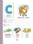 Английский язык для детей — фото, картинка — 13