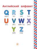 Английский язык для детей — фото, картинка — 8