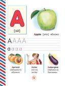 Английский язык для детей — фото, картинка — 9