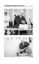 50 незаменимых упражнений для дома и зала — фото, картинка — 11
