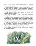 М. Зощенко. Рассказы — фото, картинка — 11