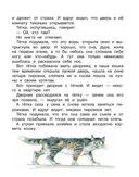 М. Зощенко. Рассказы — фото, картинка — 14