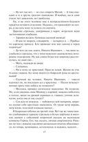 Черный меч царя Кощея — фото, картинка — 15