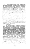 Земля Санникова — фото, картинка — 14
