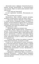 Земля Санникова — фото, картинка — 6