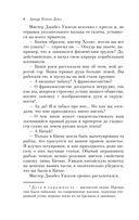 Последнее дело Шерлока Холмса (м) — фото, картинка — 7
