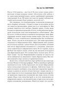 Луи ван Гал. Биография — фото, картинка — 9