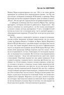 Луи ван Гал. Биография — фото, картинка — 11