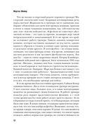 Луи ван Гал. Биография — фото, картинка — 12