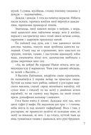 Чазенiя. Выбраныя творы — фото, картинка — 5