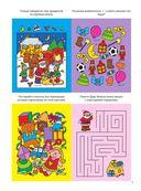 Большая книга новогодних раскрасок и игр — фото, картинка — 2