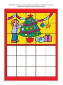 Большая книга новогодних раскрасок и игр — фото, картинка — 3