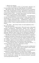 Эринеры гипноса — фото, картинка — 11
