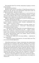Эринеры гипноса — фото, картинка — 12