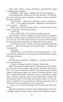 Эринеры гипноса — фото, картинка — 15