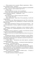 Эринеры гипноса — фото, картинка — 16