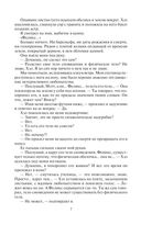 Эринеры гипноса — фото, картинка — 7