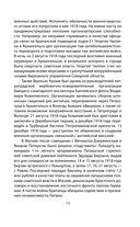 Мост шпионов. Реальная история Джеймса Донована — фото, картинка — 11