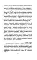 Мост шпионов. Реальная история Джеймса Донована — фото, картинка — 13