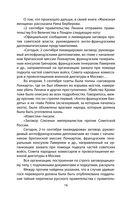 Мост шпионов. Реальная история Джеймса Донована — фото, картинка — 14