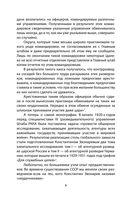 Мост шпионов. Реальная история Джеймса Донована — фото, картинка — 4