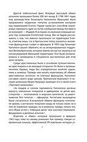 Мост шпионов. Реальная история Джеймса Донована — фото, картинка — 5