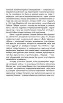 Мост шпионов. Реальная история Джеймса Донована — фото, картинка — 7
