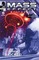 Mass Effect: Вторжение (комплект из 4 томов) — фото, картинка — 7