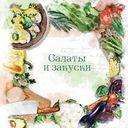 Книга для записи кулинарных рецептов — фото, картинка — 7