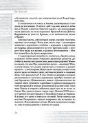Ген Огинского — фото, картинка — 14