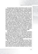 Ген Огинского — фото, картинка — 15