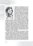 Ген Огинского — фото, картинка — 16
