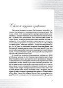 Ген Огинского — фото, картинка — 7