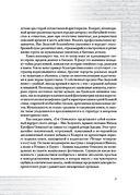 Ген Огинского — фото, картинка — 9